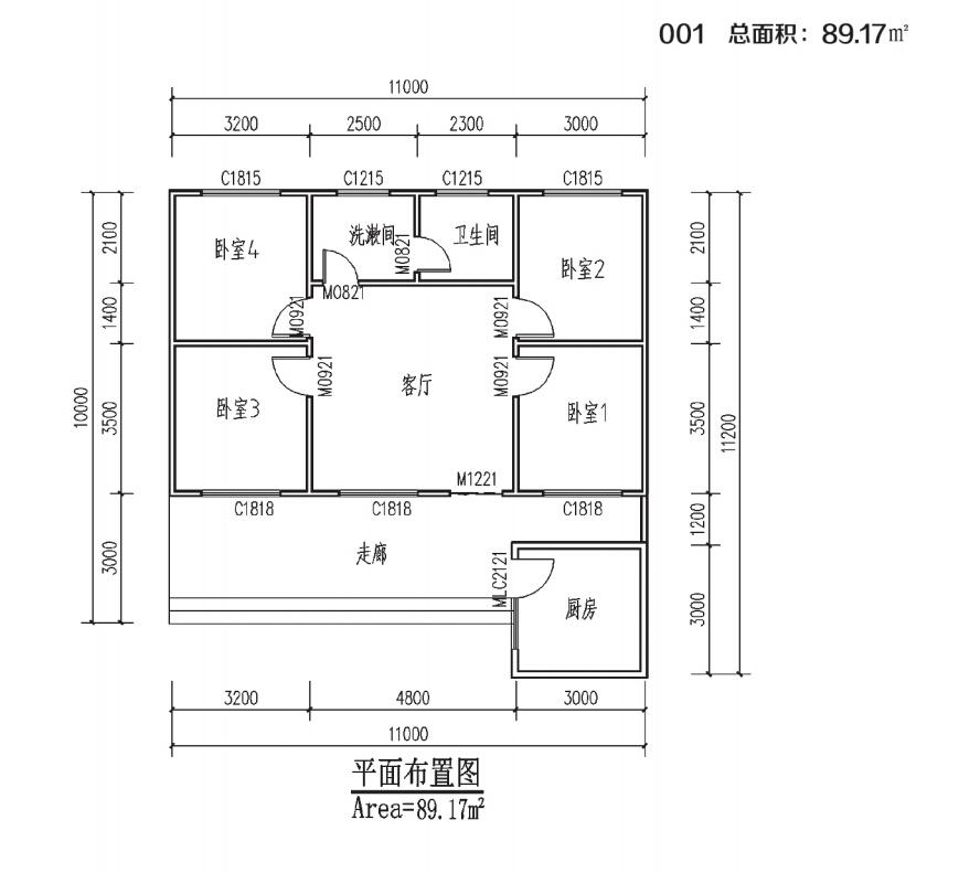 别墅设计平面图大全 别墅房设计现代90方别墅设计  自建房9x13米平面