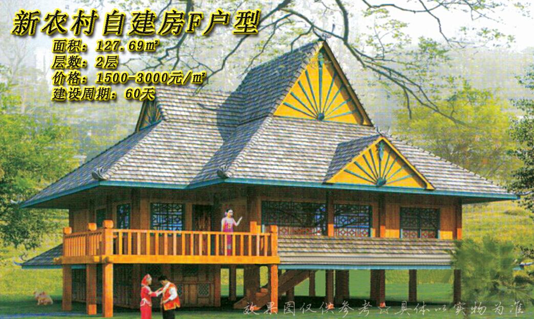 10x10农村自建房图纸展示