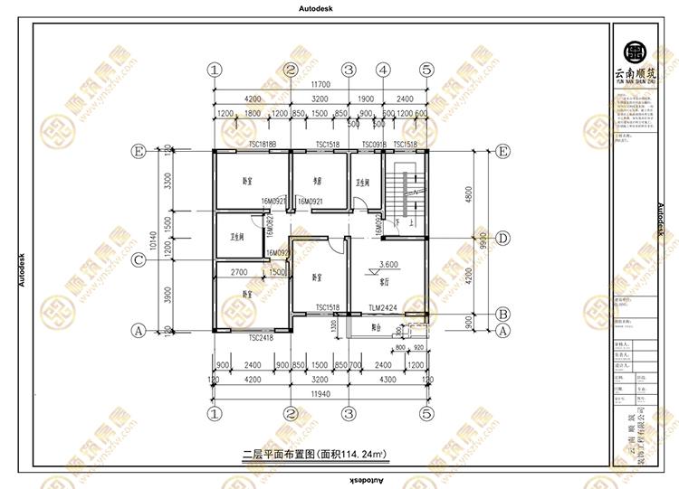 农村钢结构房屋-48