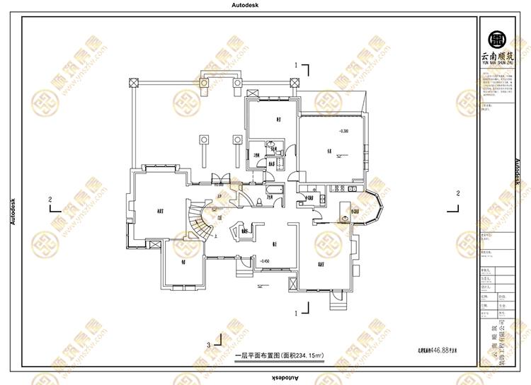 房屋建筑公司