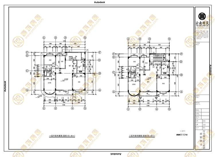 轻型钢结构房屋