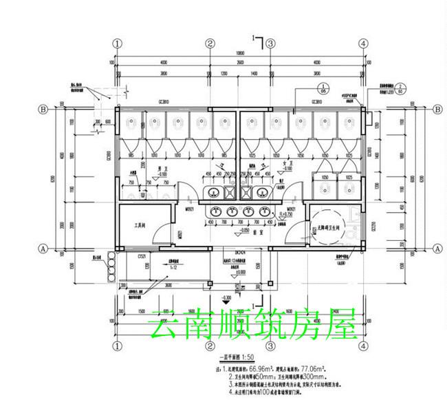 轻钢结构厕所平面图