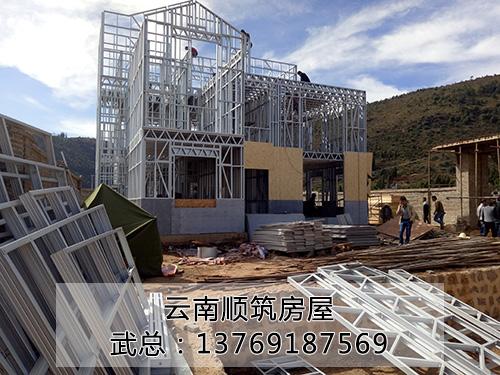 农村项目投资什么赚钱?新型轻钢结构房屋市场空间大.