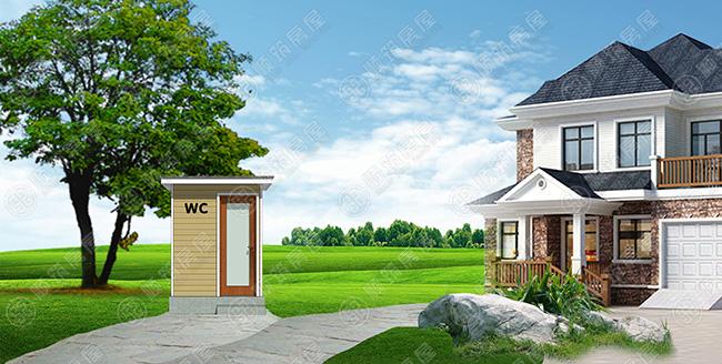 有的把卫生间设计在了家里,但是农村的居住习惯还是习惯把厕所放在屋