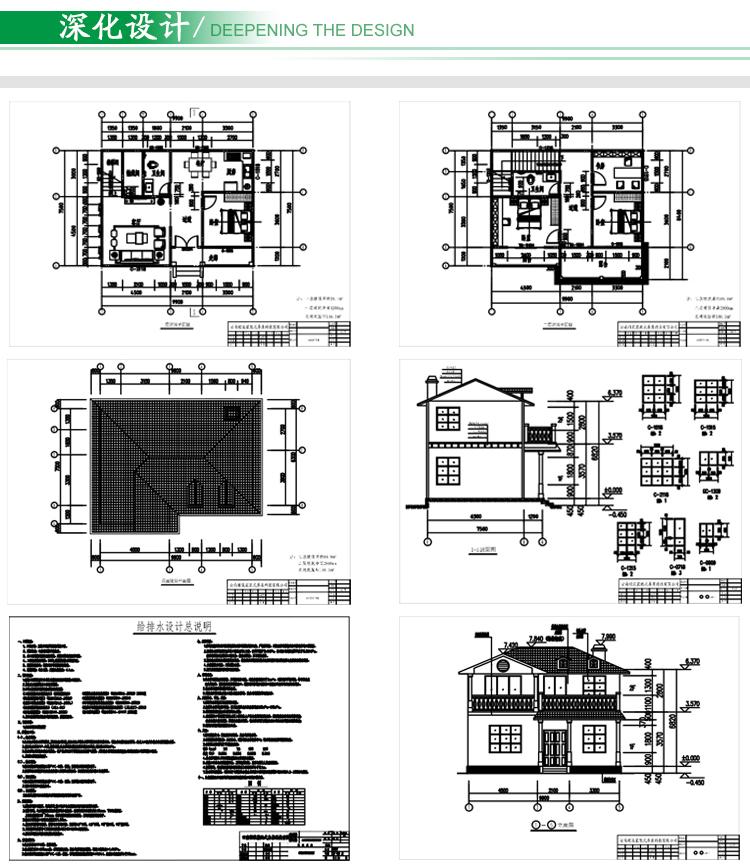 研發設計流程_05.jpg