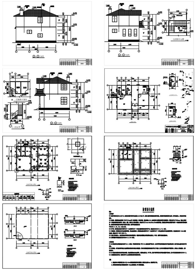 研發設計流程_06.jpg