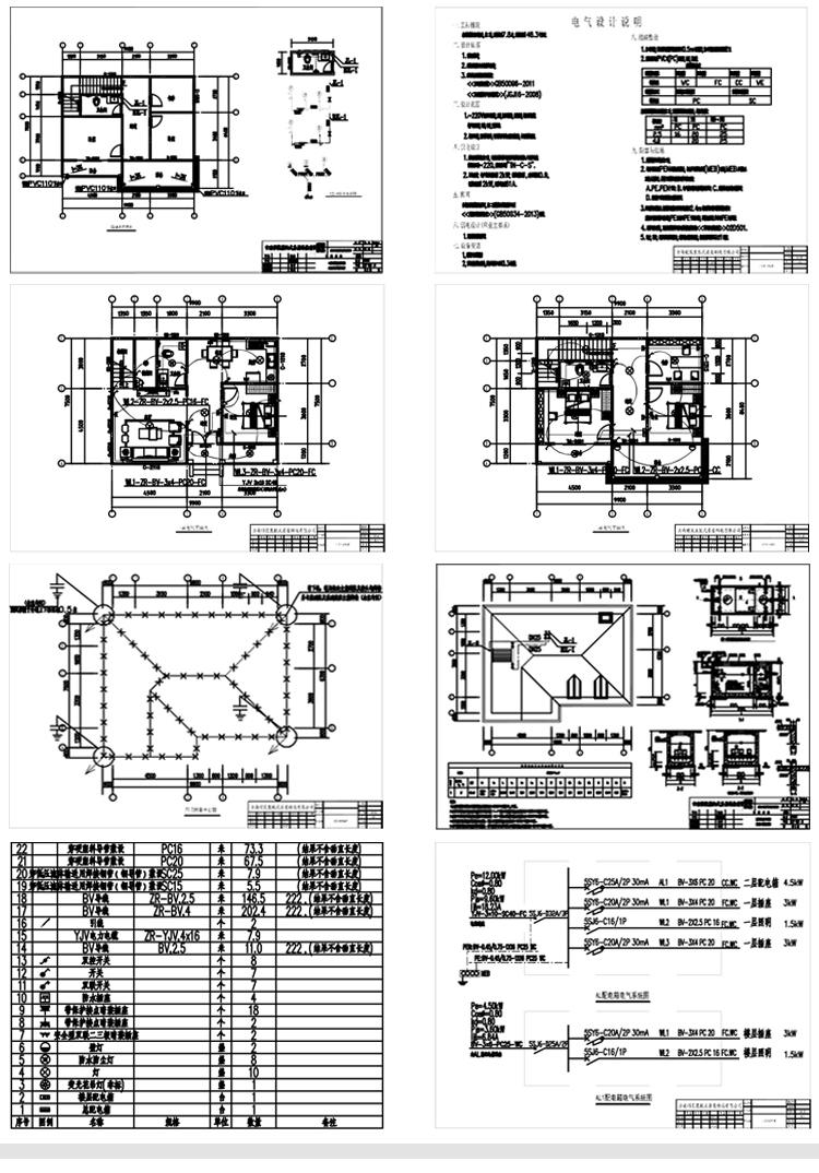 研發設計流程_07.jpg