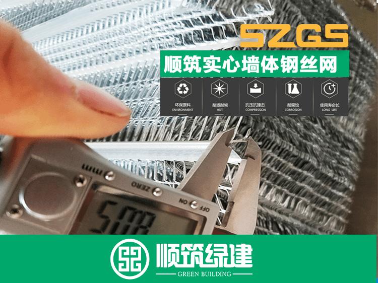 钢丝网小程序 2.png