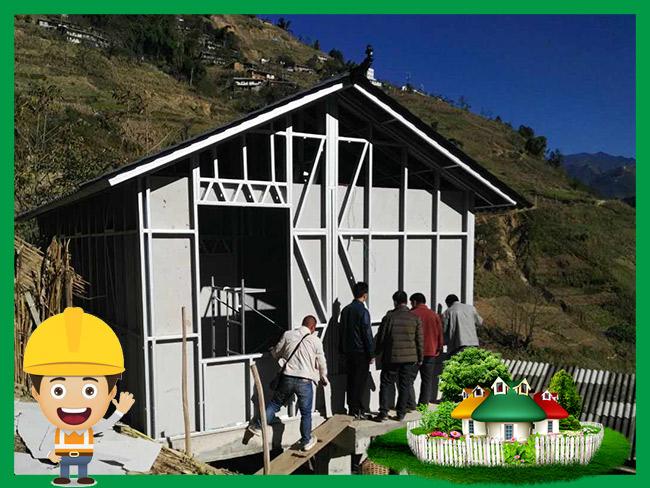 怒江州安居工程抗震轻钢房屋龙骨设计供应技术指导
