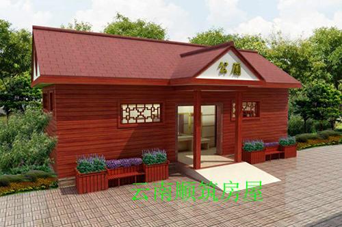 云南文山旅游景区轻钢结构生态公厕案例展示