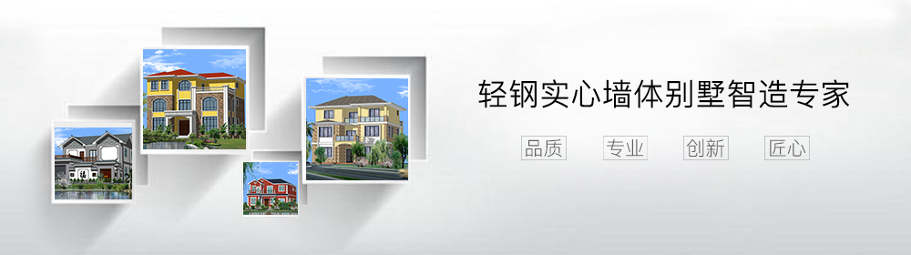 u优乐国际娱乐官网别墅户型图库